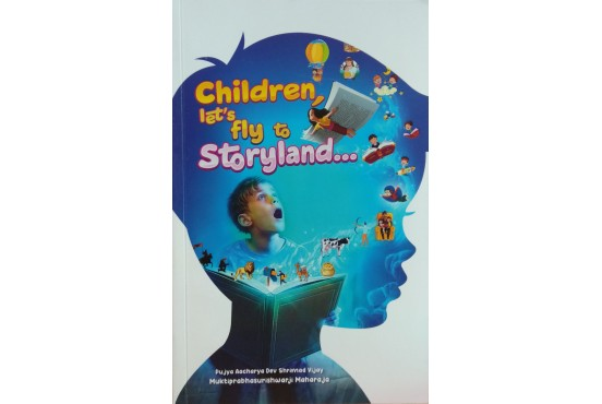 Children let's fly to Storyland